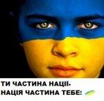 Голоси патріотичних українців