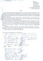 Прокуратура покриває секретаря Новодністровської міськради? Прокуратура області обіцяє перевірку (ОНОВЛЕНО листом підприємців)