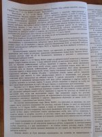 Михайлішину суд дозволив піаритись на своєму секретарстві РЕАКЦІЯ ВЛАДИ