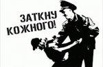 Журналісти Буковини проти закону про наклеп