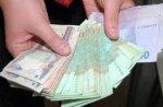 З 1 жовтня 2012 року збільшено розмір мінімальної заробітної плати