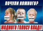 """""""Регіонал"""" на Луганщині пообіцяв """"відірвати голову"""" журналістці. Міліція обіцяє розібратись"""