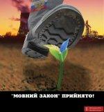 Боротьба за українську мову в Чернівецькій облраді продовжується