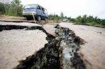 У Чернівцях  зафіксували землетрус