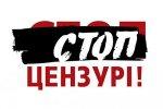 У Чернівцях тележурналісти заявляють про тиск на телеканал ОНОВЛЕНО