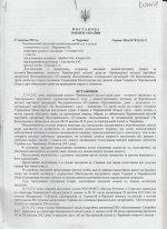 Суд заборонив опозиції інформувати громадськість про те, як проходять вибори в Чернівцях