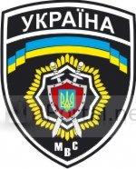 УМВС спростовує інформацію у ЗМІ щодо нібито незаконних дій правоохоронних органів в штабі Панчишина