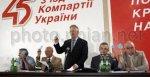 Комуністи не матимуть у ВР жодного мажоритарника, «списочників» - 32. І жодного з Буковини