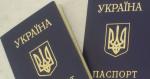 Прокуратура Чернівецької області з'ясовує, чому паспорти опинилися на сміттєзвалищі