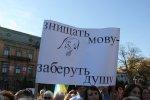 До Дня писемності: українська мова вмирає