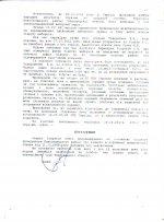 Новоселицький суд теж певний, що на відео говорять про горіхи, а не про голоси виборців