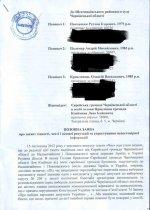 Панчишин за звинувачення в розповсюдженні антисемітських листівок подав до суду Клеймана