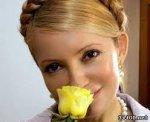 Квітка для Юлі. Чернівчани привітають Юлію Тимошенко з Днем народження