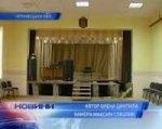 У селі Багна на Буковині знищили клуб, який відкрили торік