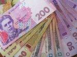 Влада винна бюджетникам понад 1,3 мільярда
