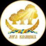 Чернівецький експертно-технічний центр ввійшов до Міжнародного економічного рейтингу «Ліга кращих»