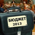 Обласний бюджет - це бюджет безнадії та проїдання ВІДЕО