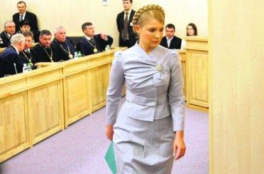 Суд над Тимошенко перенесли на березень