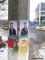 На Буковині на довиборах проголосувало не більше 20% від загальної кількості виборців