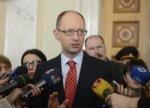 Опозиція пропонує створити  у ВР комісію щодо забезпечення особистого голосування