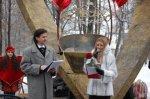 У Чернівцях в Центральному парку укладали тимчасові шлюби