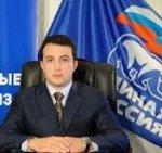 Тіло російського депутата знайшли у бочці, залитій цементом