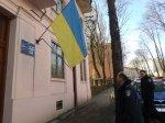 Невідомі викрали прапор ВО «Батьківщина» з фасаду офісу