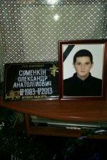 Після смерті арештанта в Чернівцях прокурор області перевірив умови тримання ув'язнених