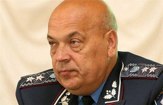 Чат-конференція з нардепом Геннадієм Москалем переноситься і тепер відбудеться 19 квітня