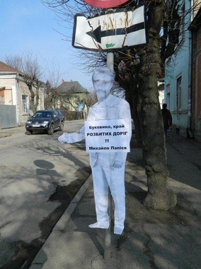 Паперових очільників міста та області терміново познімали комунальники