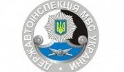 Буковинських водіїв закликають до обговорення посилення відповідальності за порушення ПДР