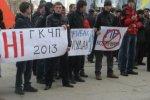 Проект звернення учасників акції «Не допустимо ГКЧП-2 в Україні!»