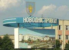 Новодністровськ відсудив собі пляж