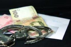 З початку року на Буковині 12 посадовців було звільнено з роботи за корупційні діяння