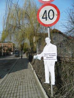 Буковину відділили  від України