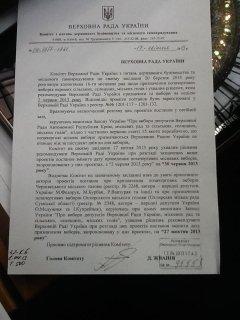 Вибори мера Чернівців можуть призначити на 27 жовтня