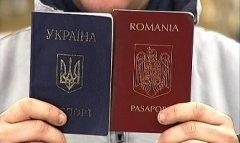 Україна має узаконити подвійне громадянство, - Геннадій Москаль