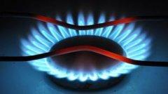 Газ здорожчає втричі