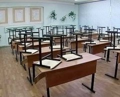 Закриють ще дві тисячі шкіл