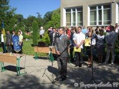 Голова Першотравневої районної ради взяв кредит в 200 тисяч
