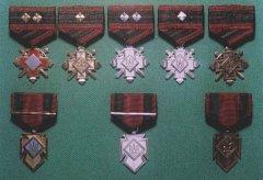 Лицарки орденів УПА