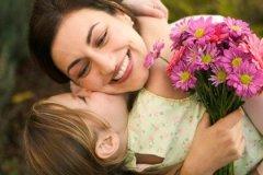 З Днем матері, дорогі наші!