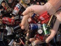 До уваги буковинців! Використані батарейки у смітник викидати не можна!