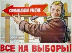 Як не тепер, то у четвер ВР голосуватиме за вибори мера Чернівців