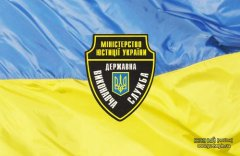 Прокуратура знайшла порушення в роботі підрозділів Головного управління юстиції у Чернівецькій області