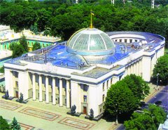 Трудові подвиги депутатів-буковинців у парламенті