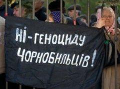 У бюджеті немає грошей на пільги для чорнобильців