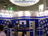 Інформація про блокування WebMoney: МММ, контрабанда й наркотики