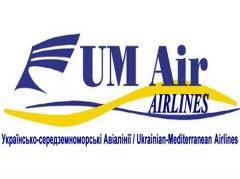 Америка ввела санкції проти авіакомпаній «Буковина» (Чернівці) і UMAir (Київ)