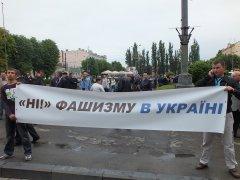 СБУ не знайшла в Україні жодного фашиста, - Москаль